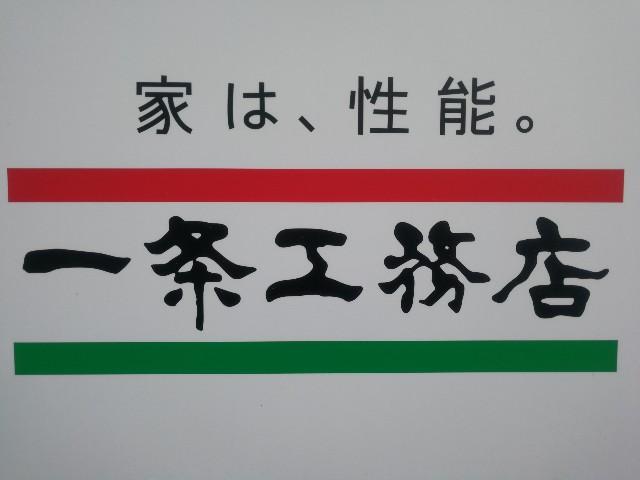 f:id:to-ichi:20180617161226j:plain