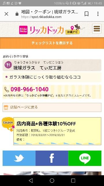 f:id:to-ichi:20180701194541j:plain