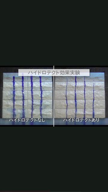 f:id:to-ichi:20180709084708j:plain