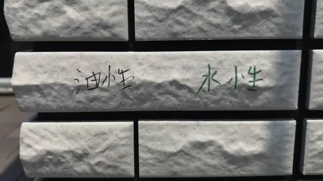 f:id:to-ichi:20180709085145j:plain