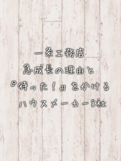 f:id:to-ichi:20180715201048j:plain