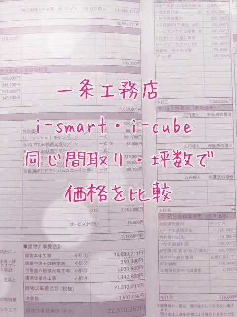 f:id:to-ichi:20180715201807j:plain