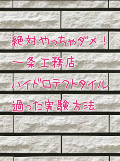 f:id:to-ichi:20180715202508j:plain