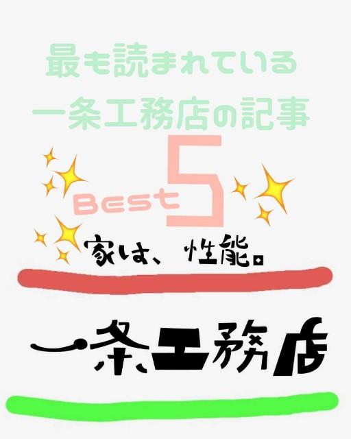 f:id:to-ichi:20180715205603j:plain