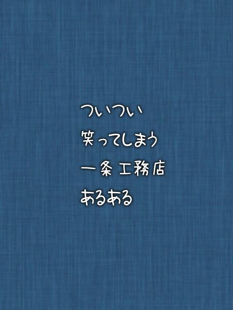 f:id:to-ichi:20180802201935j:plain
