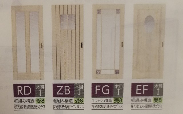 f:id:to-ichi:20180809111727j:plain