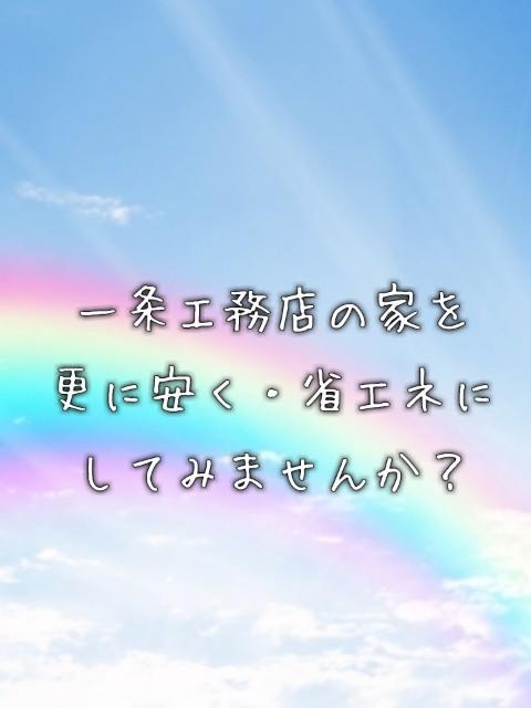 f:id:to-ichi:20181127230615j:plain