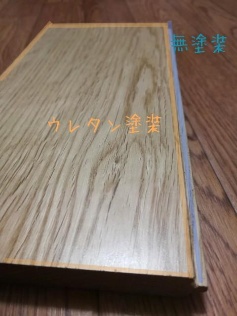 f:id:to-ichi:20181203205035j:plain