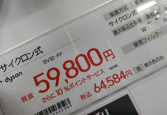 f:id:to-ichi:20181206211014j:plain