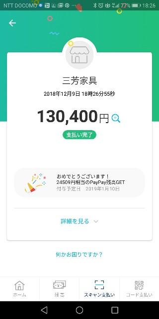 f:id:to-ichi:20181211221605j:plain
