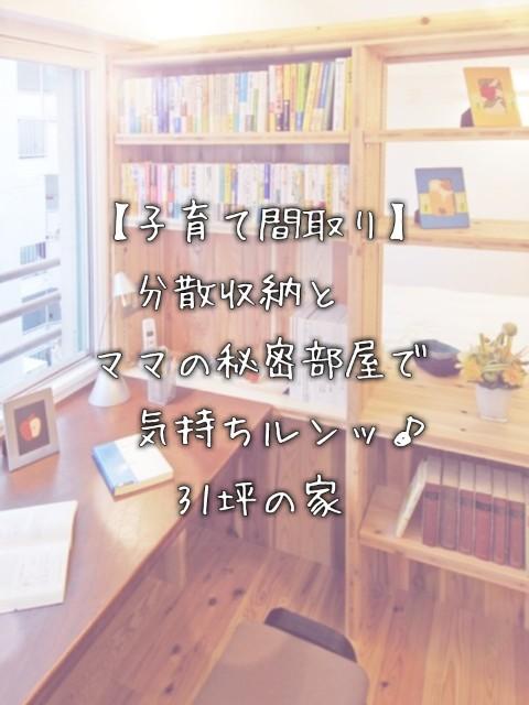 f:id:to-ichi:20190104114321j:plain
