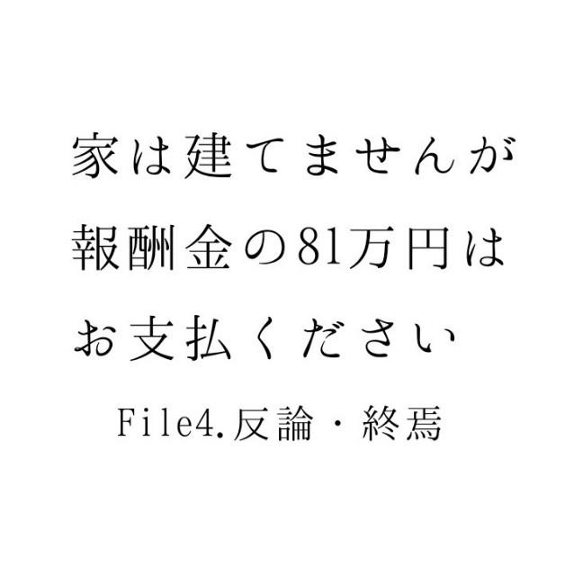 f:id:to-ichi:20190123093205j:plain