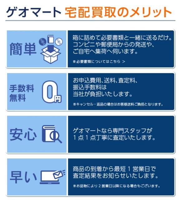 f:id:to-ichi:20190211203057j:plain