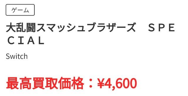 f:id:to-ichi:20190211210617j:plain