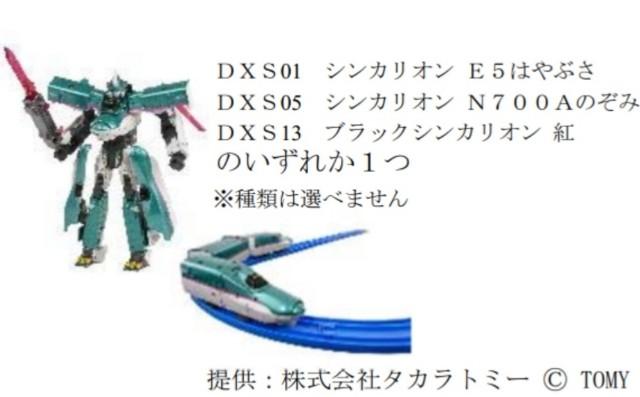 f:id:to-ichi:20190218200323j:plain