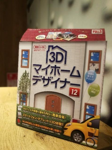 f:id:to-ichi:20190323223354j:plain