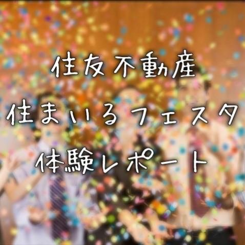 f:id:to-ichi:20190323232206j:plain
