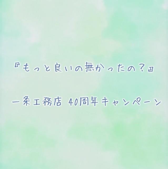 f:id:to-ichi:20190325231504j:plain