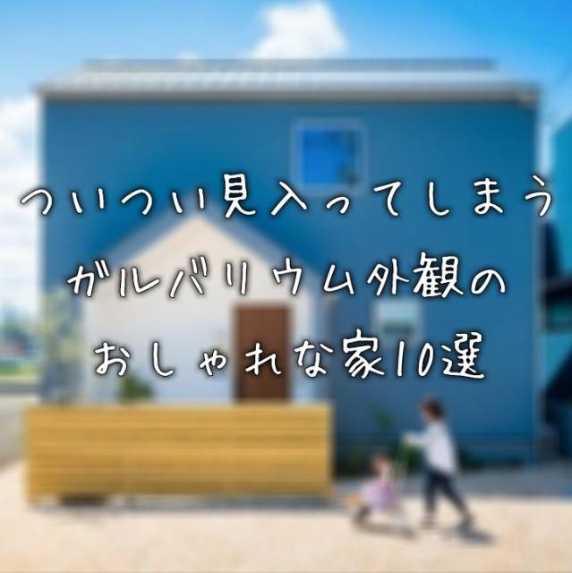 f:id:to-ichi:20190405100616j:plain