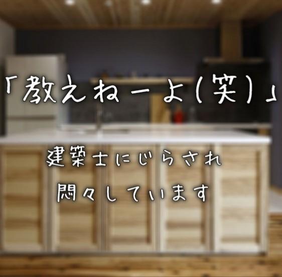f:id:to-ichi:20190406211819j:plain