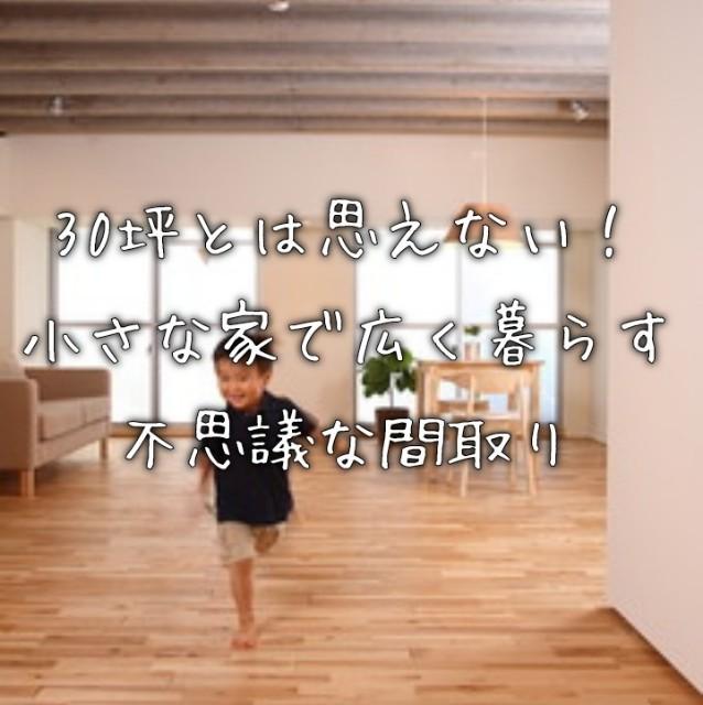 f:id:to-ichi:20190411233251j:plain