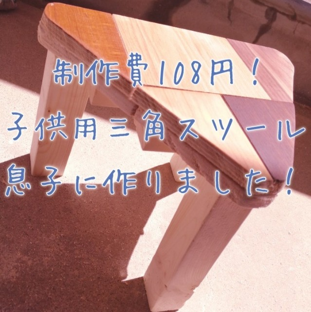 f:id:to-ichi:20190416211003j:plain