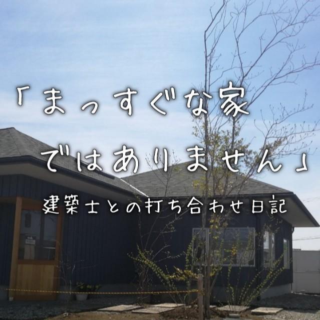 f:id:to-ichi:20190420233250j:plain