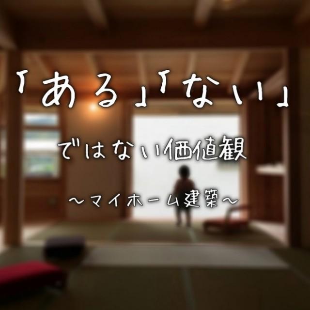 f:id:to-ichi:20190518220829j:plain