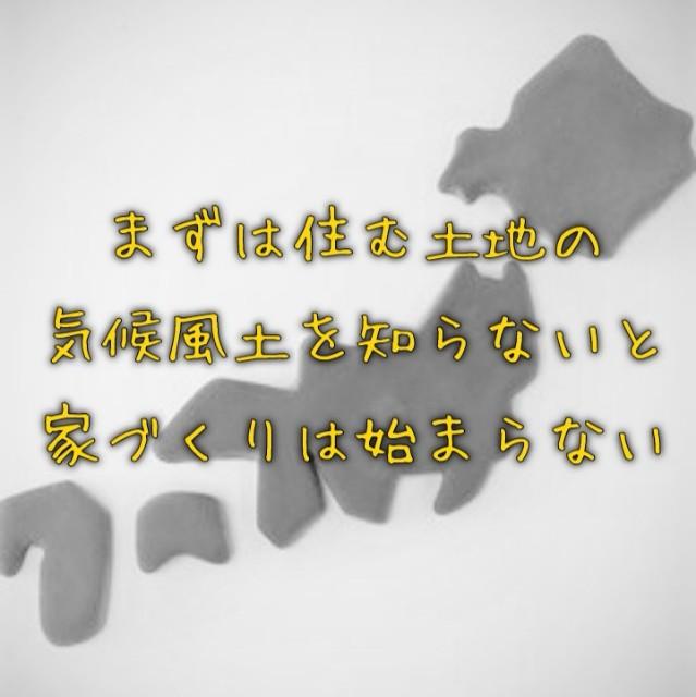 f:id:to-ichi:20190531201140j:plain