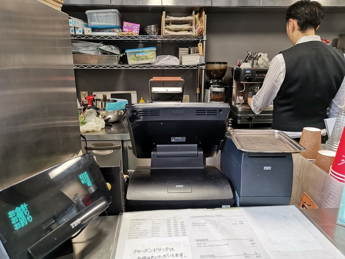 UT Cafe メニュー