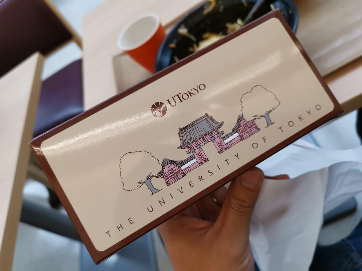 大学チョコサンドクッキー