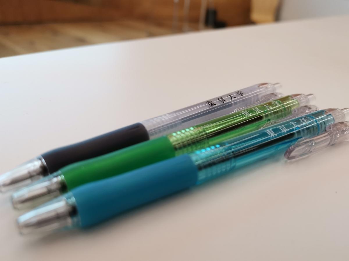 東京大学ボールペン
