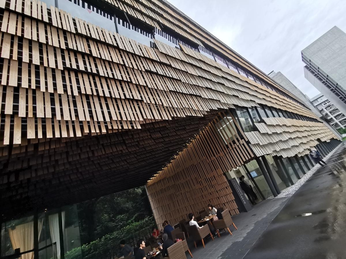 隈研吾が東京大学に建てたダイワユビキタス