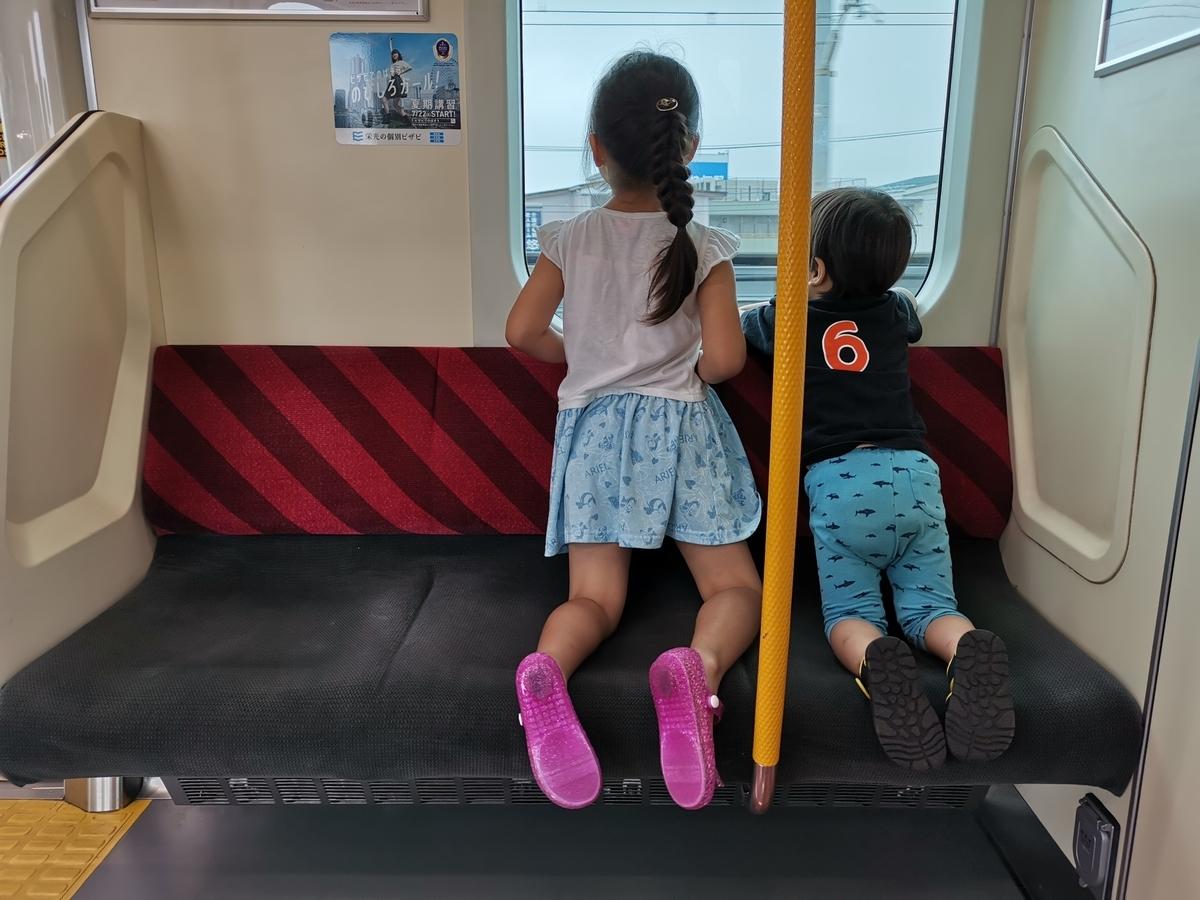 埼京線の優先席