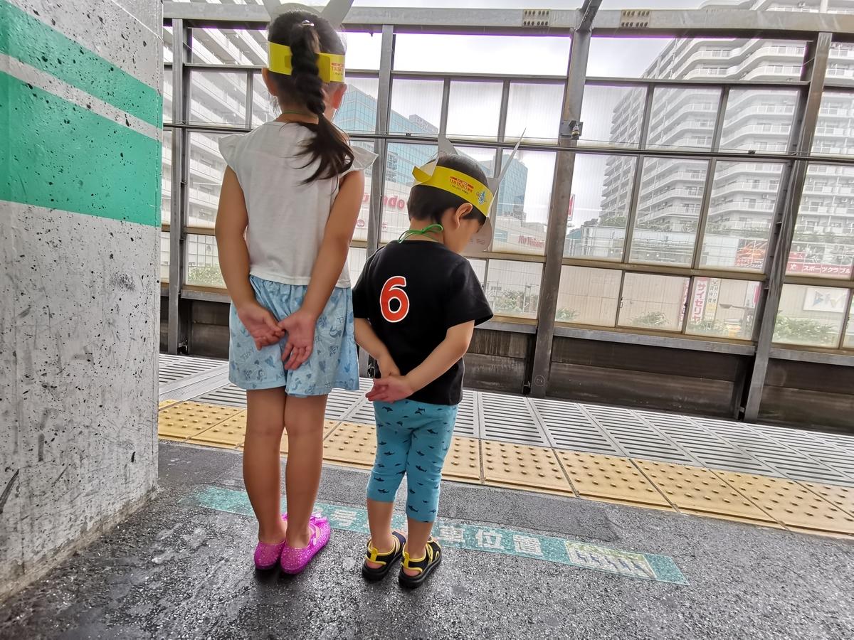 赤羽駅のホームに立つ子どもたち