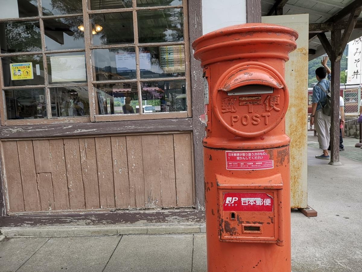 長瀞駅のレトロな郵便ポスト