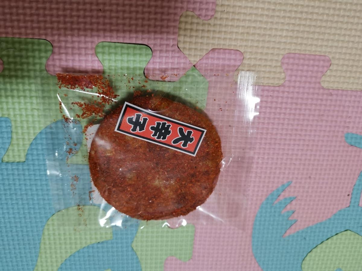 おみやげ処『まるぶつ』の大辛子煎餅