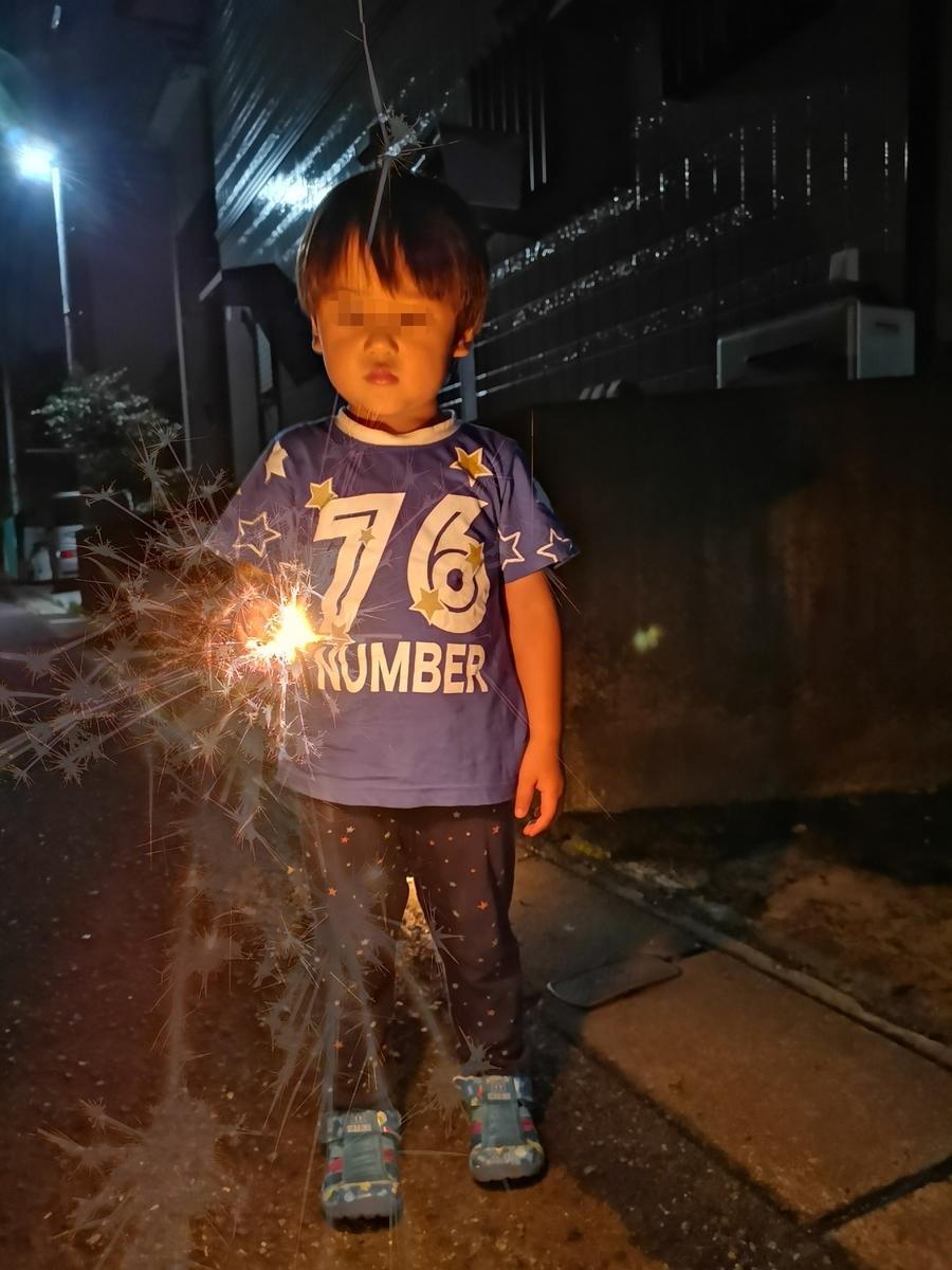 子供の花火
