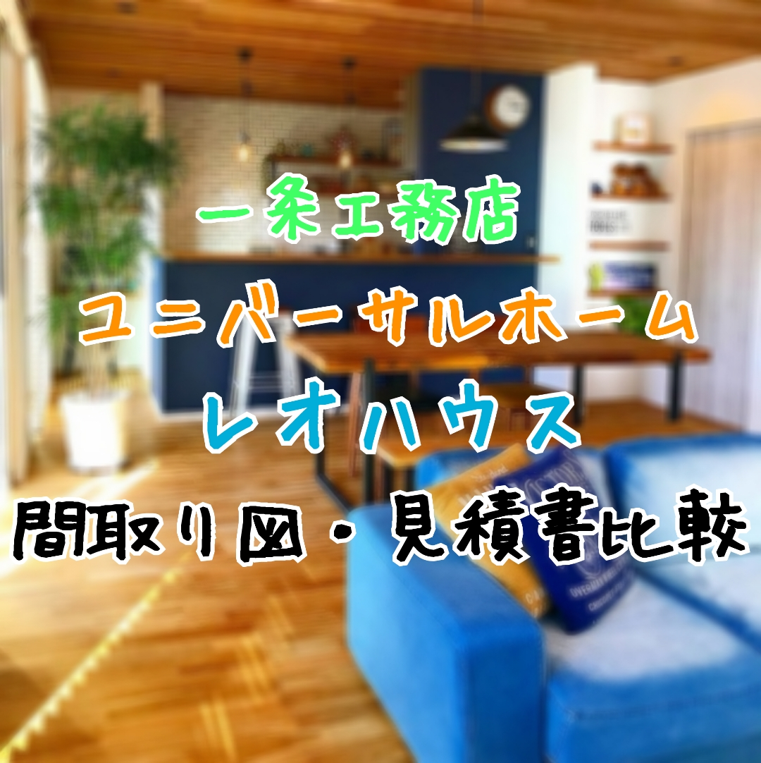 f:id:to-ichi:20190819123329j:plain