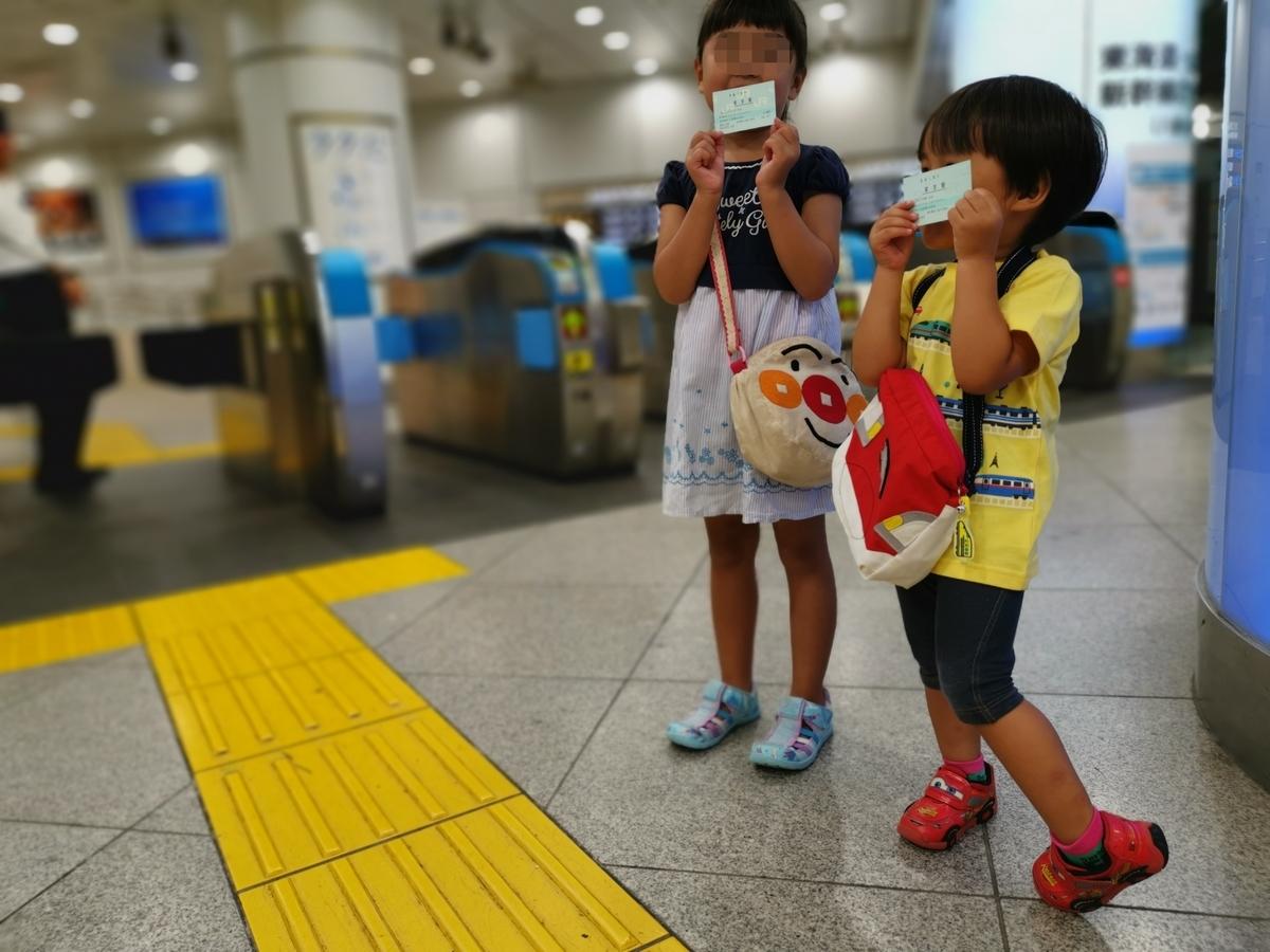 東京駅の新幹線改札