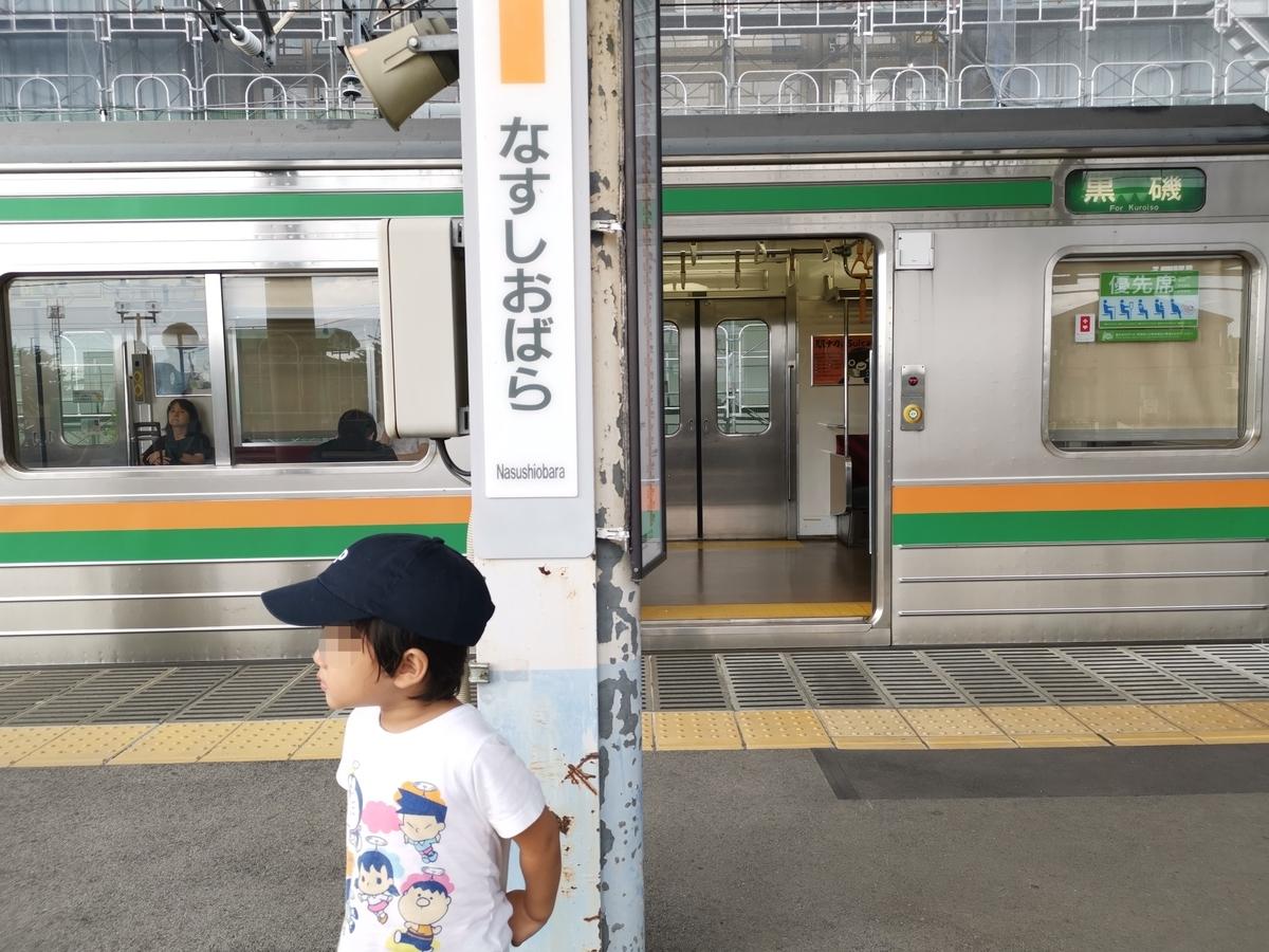 那須塩原駅のホーム