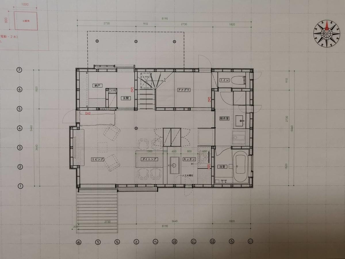 25坪間取り図-1階