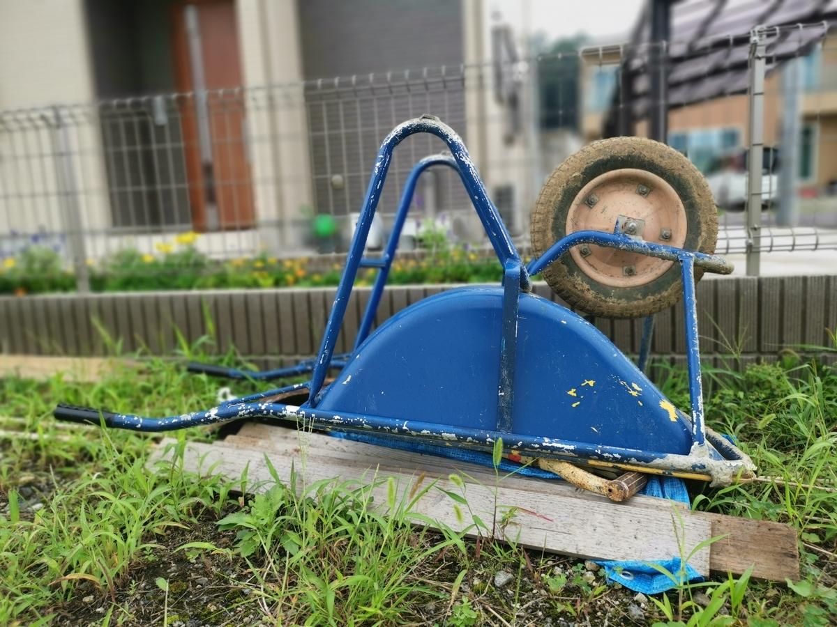 青いリアカー