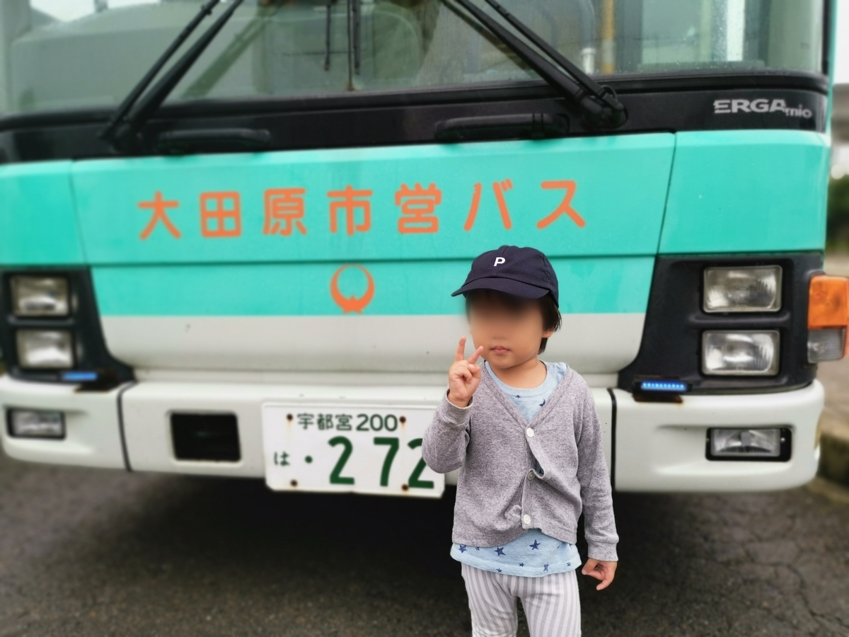 バスと記念撮影する息子