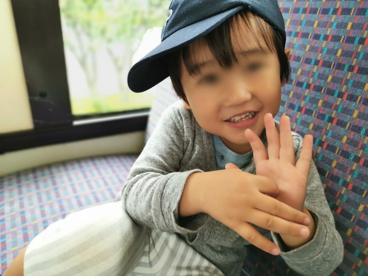 バスに喜ぶ子供