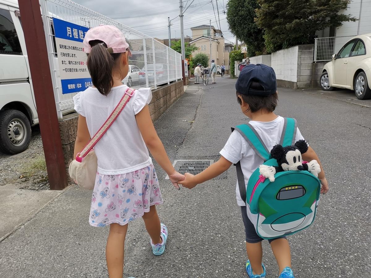 姉弟でお散歩