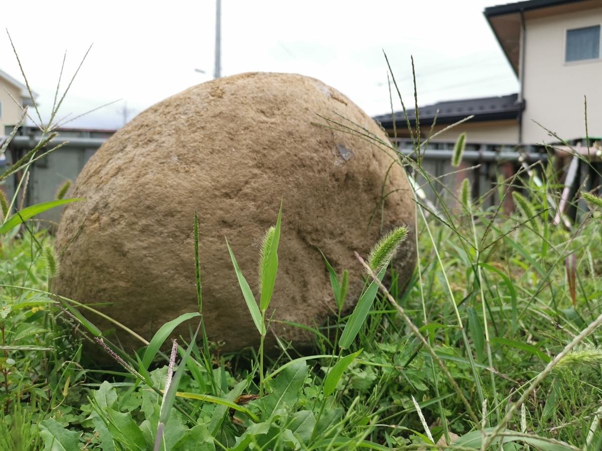 基礎採掘で出てきた大きな石