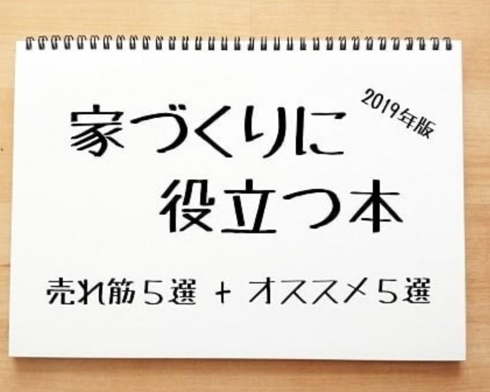 f:id:to-ichi:20190930124755j:plain