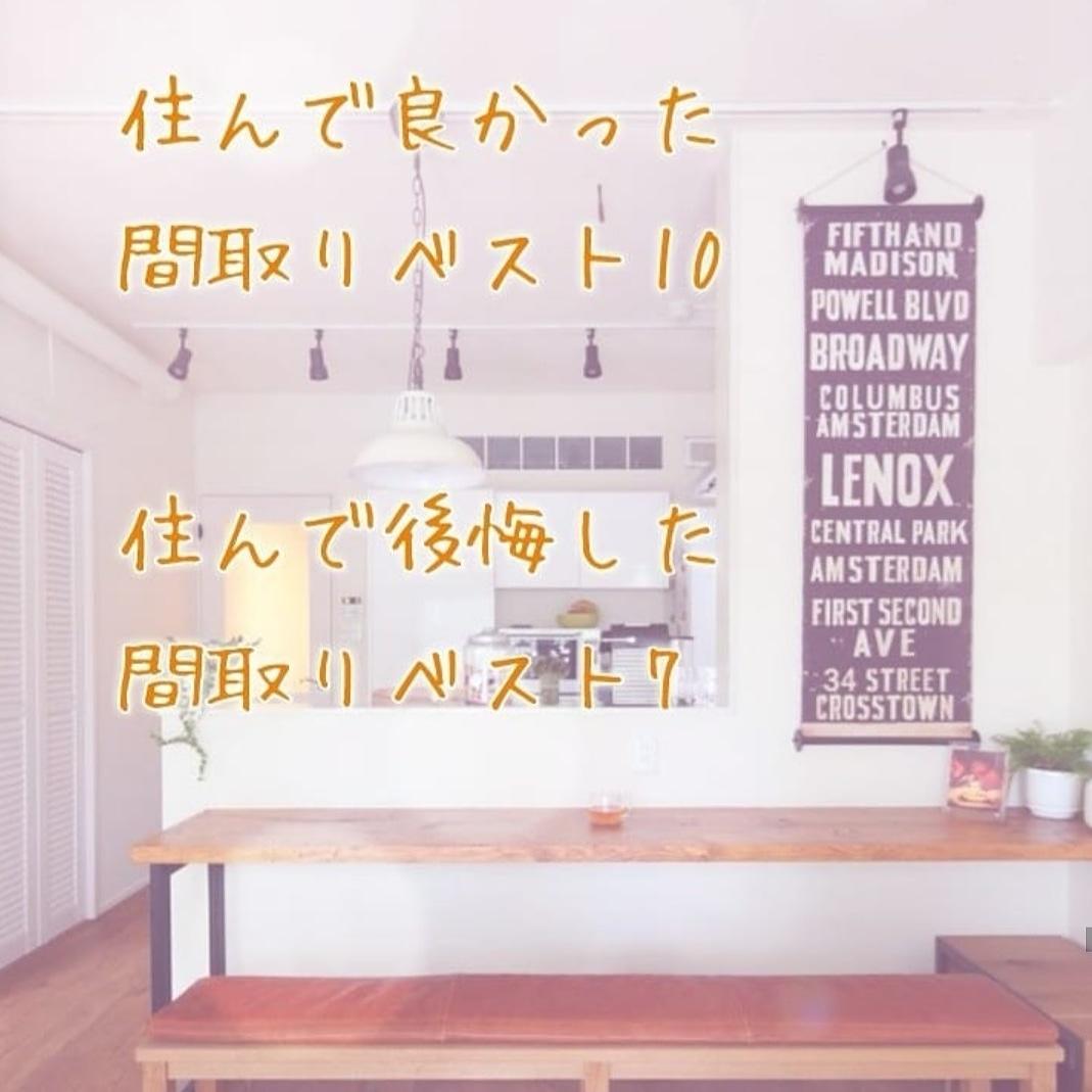 f:id:to-ichi:20190930125106j:plain