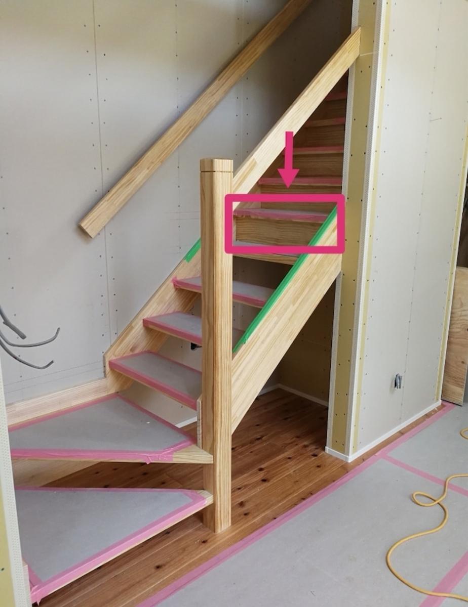 踏み板サイズの違う階段